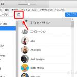 iTunesのファイル共有でiPad ProにFLACをコピー