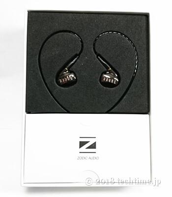 Zodic Audio ZO6255梱包の画像