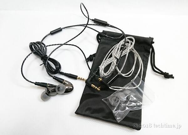 Zodic Audio ZO6255とその同梱物の画像