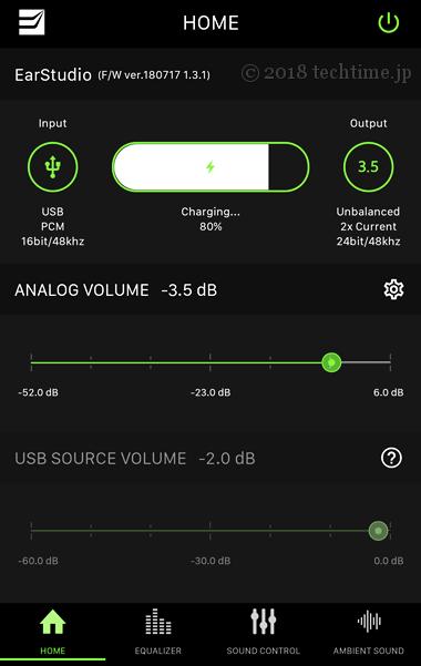 RADSONE Earstudio ES100のアプリホーム画面