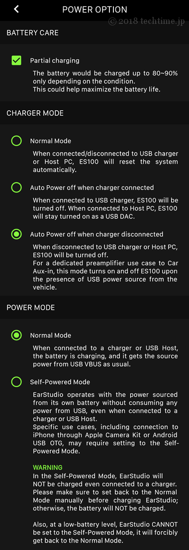 RADSONE Earstudio ES100アプリ[POWER OPTION(電源オプション)]画面