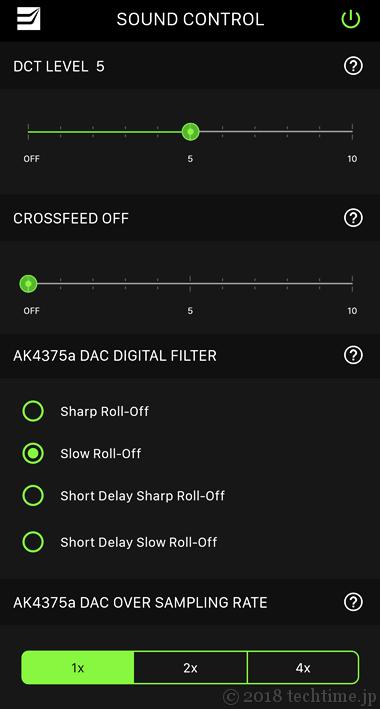 RADSONE Earstudio ES100のアプリ[SOUND CONTROL(サウンドコントロール)]画面