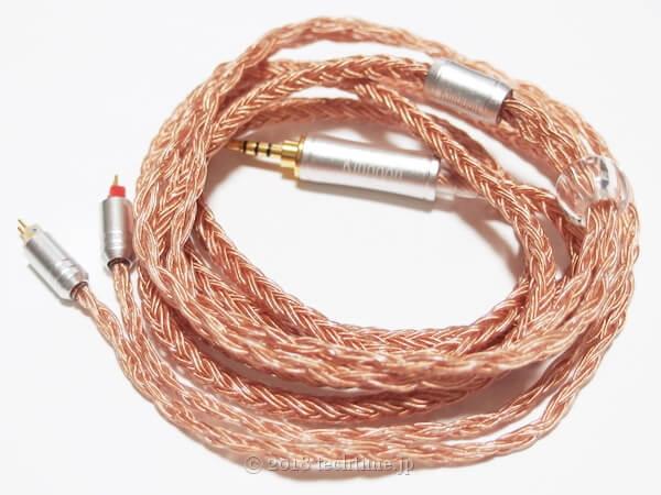 16芯高純度銅リケーブル Kinboofi KBF4779(2PIN 2.5mm)の画像