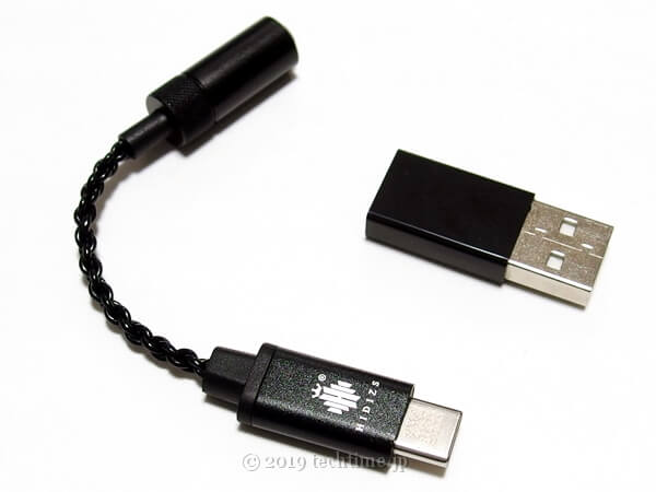 HIDIZS Sonata HD DAC Cable II の画像