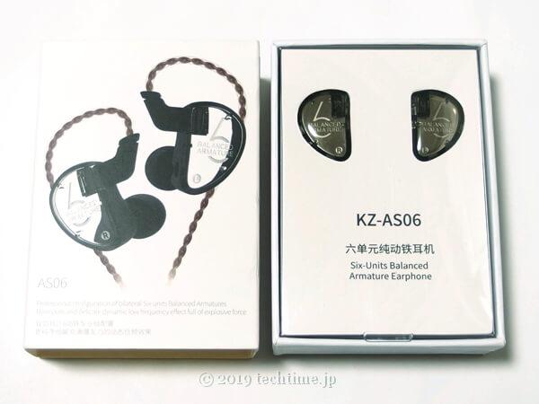 KZ AS06の外箱と内箱の画像