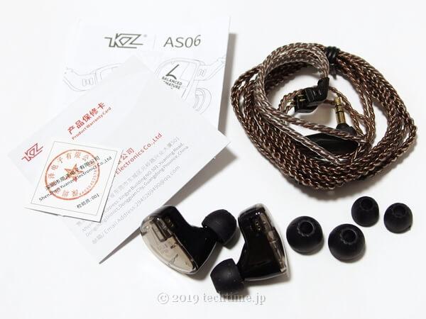 KZ AS06の同梱品の画像