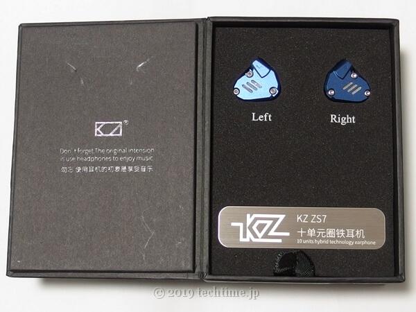 KZ ZS7の内箱の画像