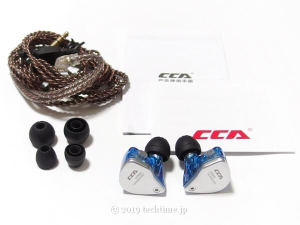 CCA CA4と付属品の画像