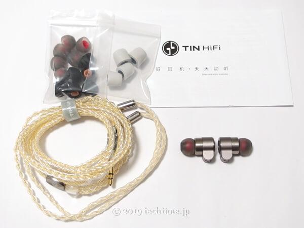 Tin HiFi T3の同梱物の画像