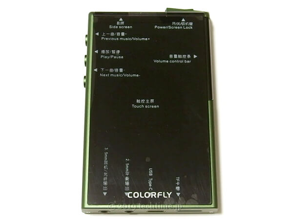 COLORFLY U8の画像(表面・保護フィルム付き)