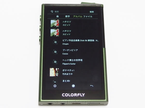 COLORFLY U8のアルバム一覧画面の画像