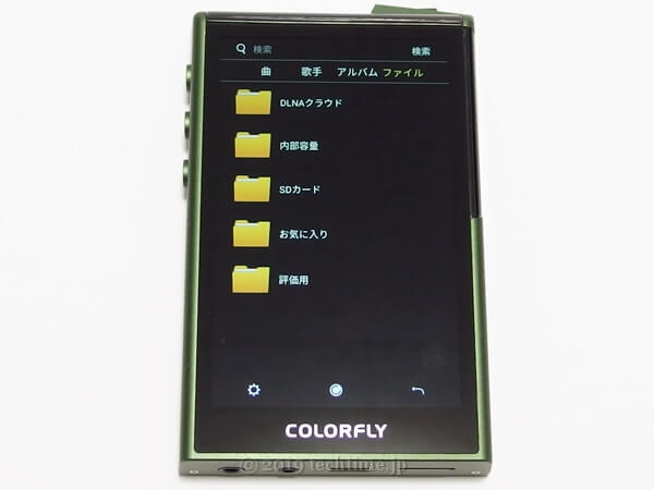 COLORFLY U8のフォルダ一覧画面の画像