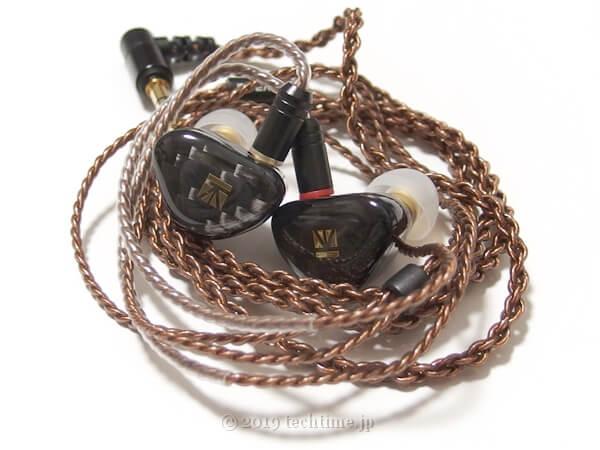 KB EAR Opalの白背景画像