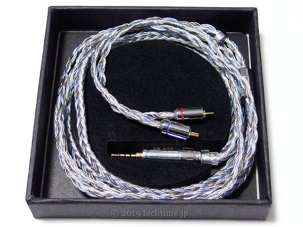 箱に入った16新銀メッキリケーブル KB EAR KBX4868の画像