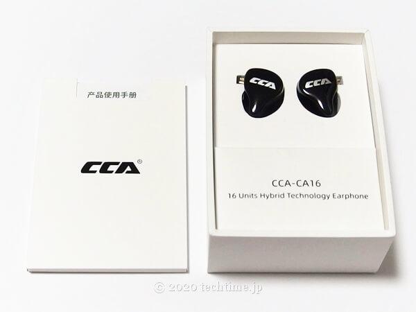 CCA CA16の外箱を開けた状態の画像