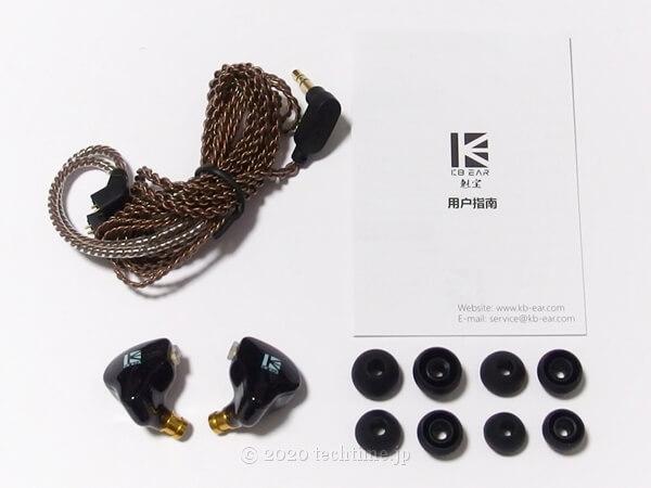 KBEAR KS2の同梱物の画像