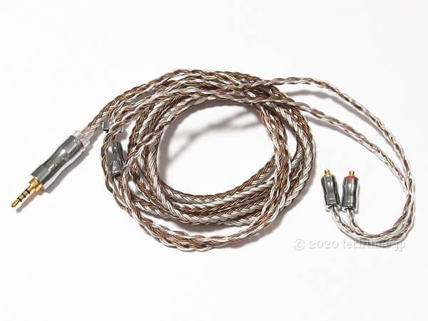 16芯銀メッキ+高純度銅ミックスケーブル『NICEHCK C16-5』の白背景画像