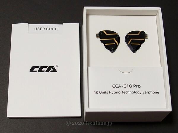 CCA C10 Proの箱の中の画像