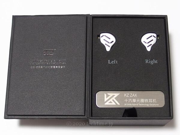 KZ ZAXの箱の中の画像