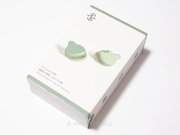 CCZ Emeraldの外箱表面の白背景画像