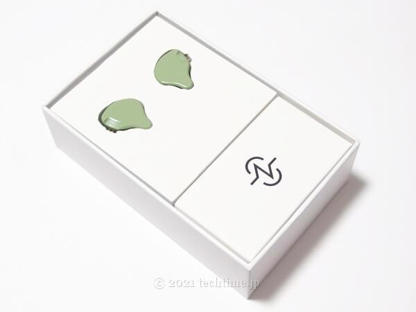 CCZ Emeraldの内箱の画像